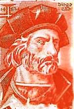 Antiguo retrato del explorador portugués Diego Cao.